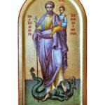 San Giuseppe Terrore dei Demoni